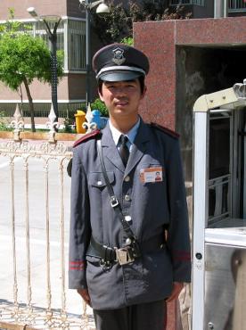 中国最猥琐的职业――保安