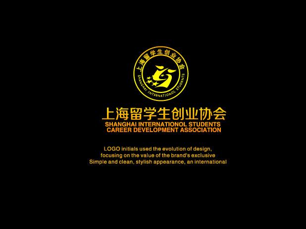 中标稿件 -上海留学生创业协会 Logo设计 400元 威客任务 编号19140