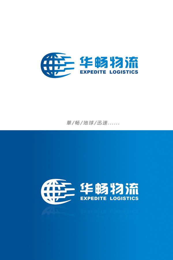 深圳华畅物流有限公司 英文名+公司logo设计_666元_编号19050_k68易工社