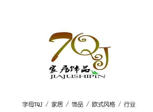 家居饰品行业logo设计_2726038_k68威客网