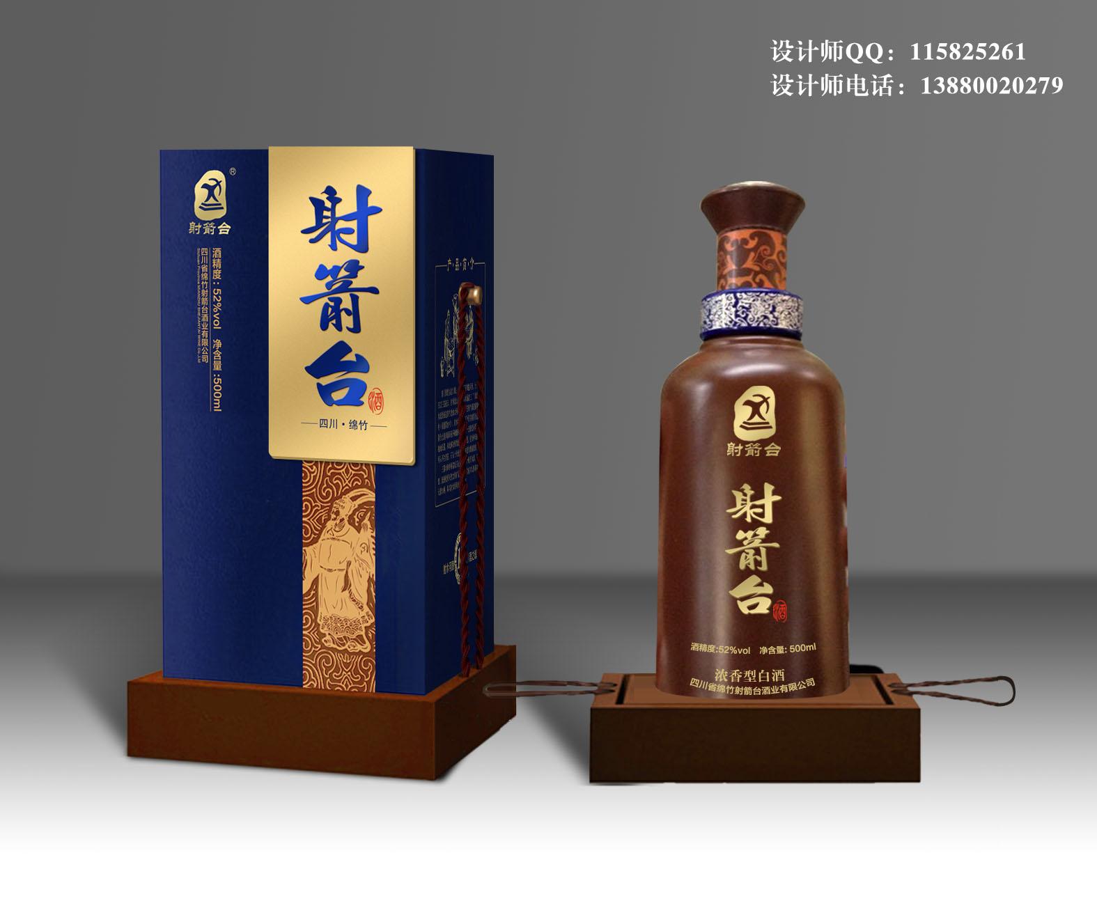 射箭台酒-酒瓶外观及包装设计