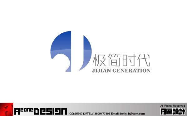 极简时代logo设计