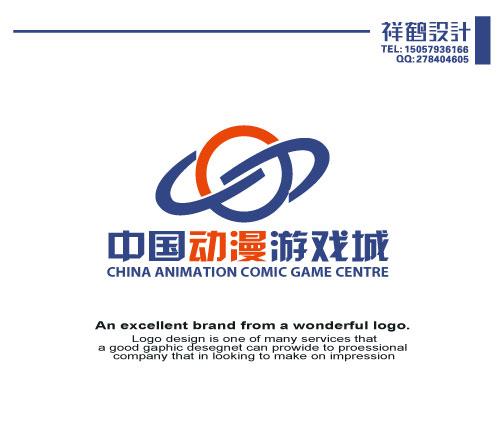 中國動漫游戲城是由原來首鋼集團下屬的一個分廠改造而成,鋼鐵工業是工業系統的龍頭,也是工業文明的龍頭,鋼鐵工業特點是:一有宏大的氣魄,二有堅硬的質地,三有象火一樣的熱情。新改造而成的中國動漫游戲城是依托首鋼下屬企業的老廠房,老設施,老場面進行創意改造,并且將老廠房,老設施創意改造成了史上工業文明文物級的展示品,老場面變成了典雅又浪漫的環境氛圍,在這種氛圍中,讓人浮想連篇,感慨萬分,創意靈感無限,動漫游戲產業是一項很有生機與活力的創意產業,在新建成的中國動漫游戲城中,你既會沉醉于讓人思緒萬千的首鋼工業文明環境