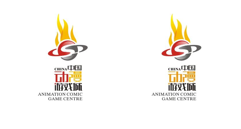 动漫城logo图片素材