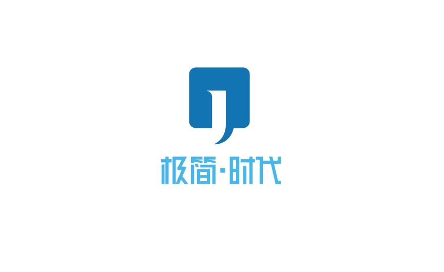 极简时代logo设计- 稿件[#2733181]