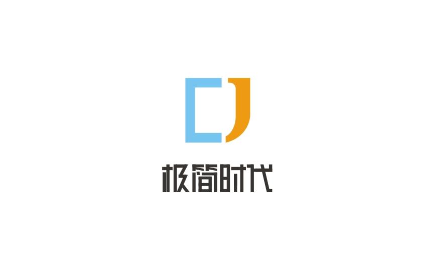 极简时代logo设计- 稿件[#2733186]