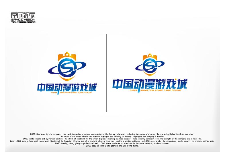 中国动漫游戏城标志和字体设计