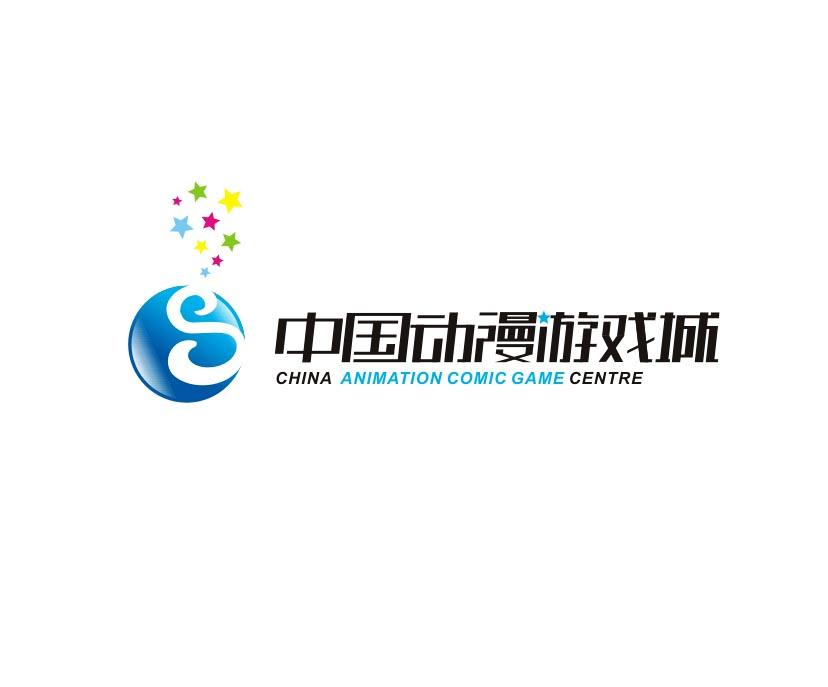 中国动漫游戏城标志和字体v标志_484元_K68威手册城市设计图片