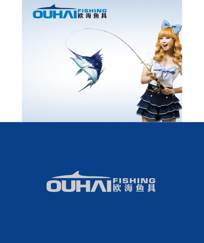 渔具公司logo设计
