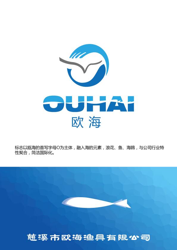 渔具公司logo设计_2735426_k68威客网