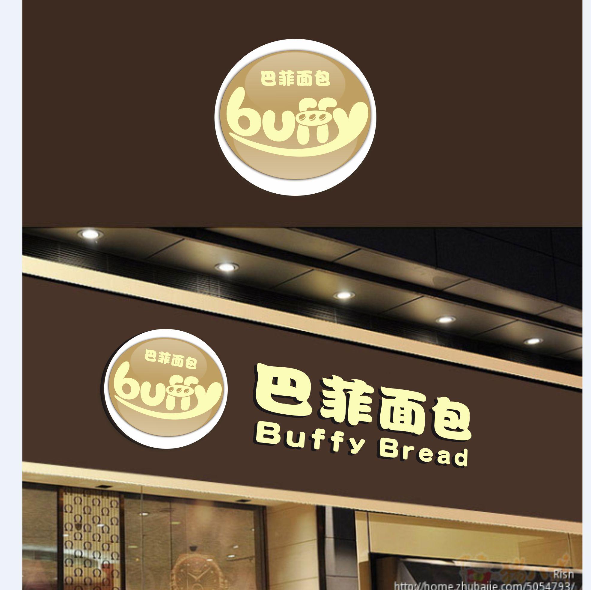 """面包店名称:巴菲面包店 设计定位:健康、时尚、小资、简洁 名称释义:巴菲取自英文译音perfect"""" """"puffy""""""""buffy""""""""buffait"""",每一个单词读音都可音译为巴菲;也可以把以上单词组合起来翻译为:完美蓬松的棕黄色自助餐(面包)。 设计要求:LOGO主要应用于店招门头、包装袋、器皿等;请展示一个店招门头的形象;给出标准字、标准色;可以考虑把perfect puffy buffy buffait放到LOGO"""