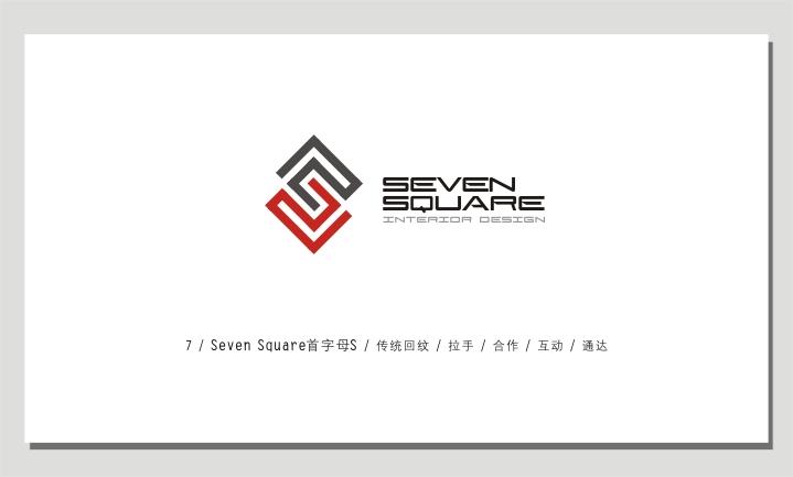 室内设计公司需要logo一枚图片