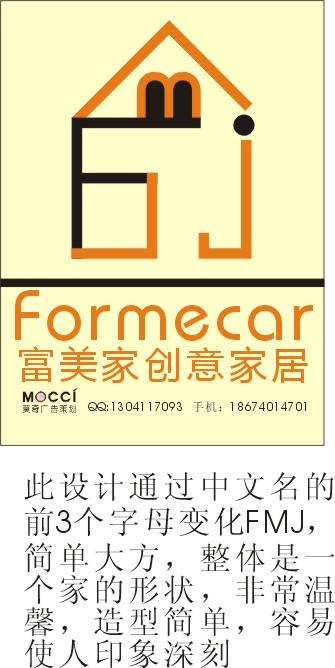"""1) 店铺中文名称叫""""富美家"""",英文意译formecar,主营中高档家居窗帘"""