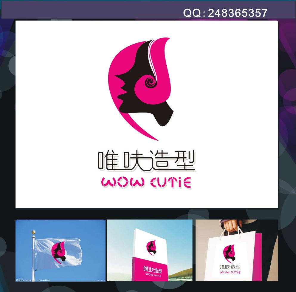 設計內容:1,logo設計2,象征圖形,輔助圖形設計 3,英文設計 4,橫版,豎
