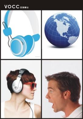眼罩使用步骤图标