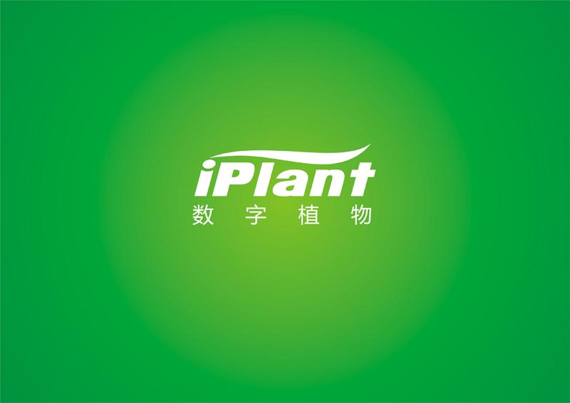 数字植物标志logo设计_2742816_k68威客网