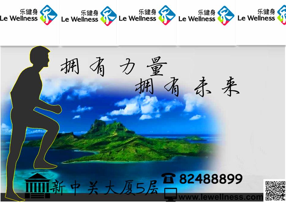 """""""健身房""""创意宣传海报(横版or竖版)_2000元_k68威客"""