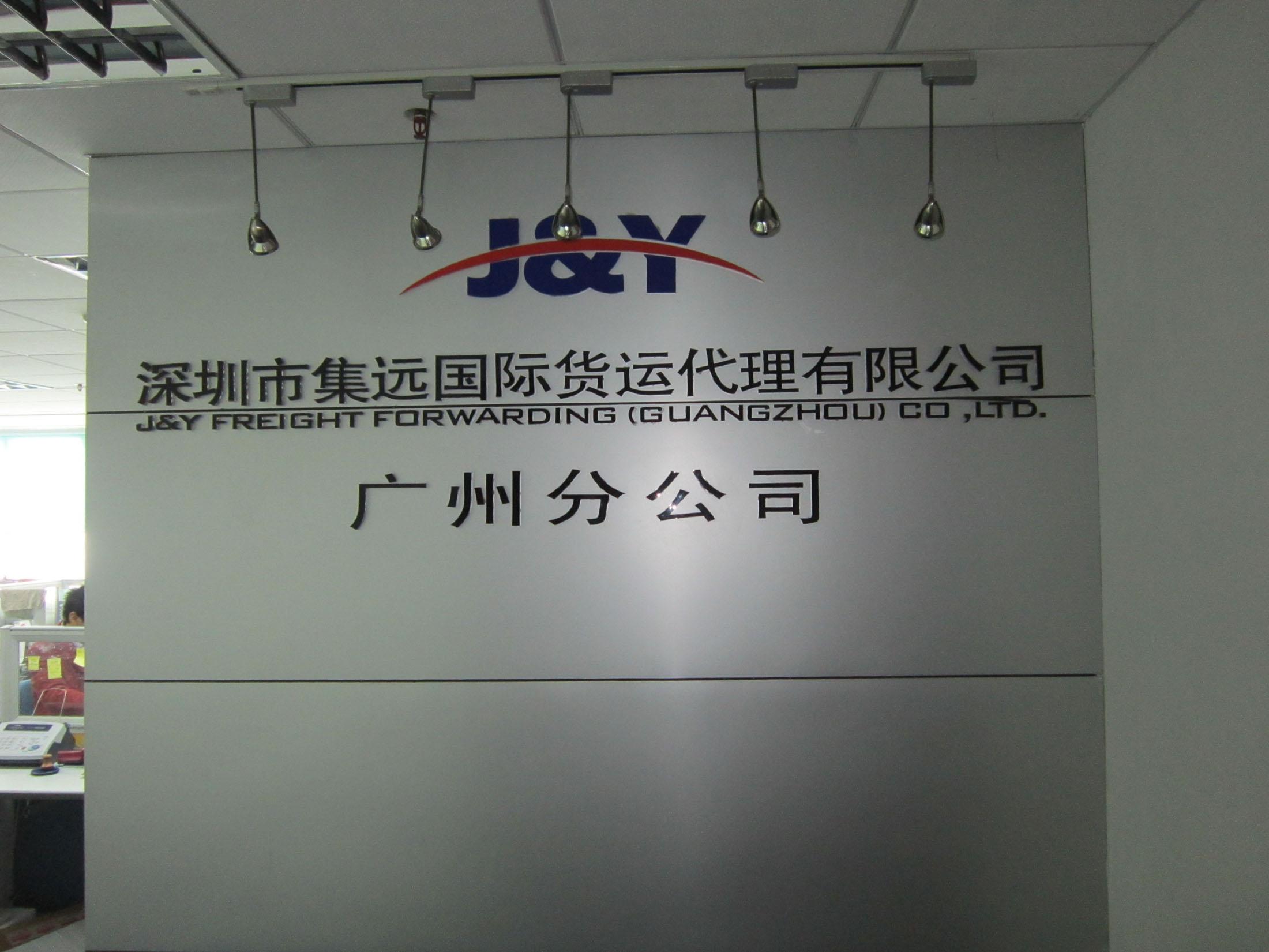 企业墙面雕刻字