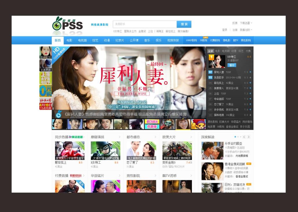 在线视频网站logo及vi设计