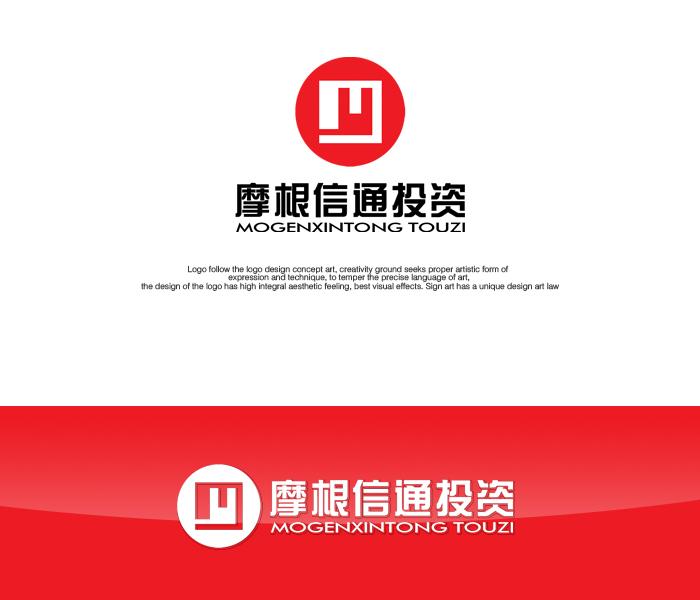 现金logo设计/公司商标设计