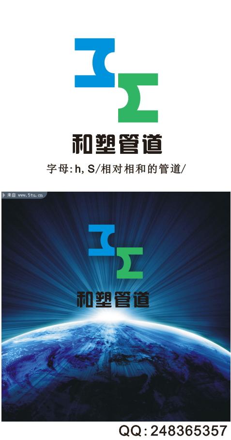 塑料管道品牌LOGO设计_300元_K68威客任务