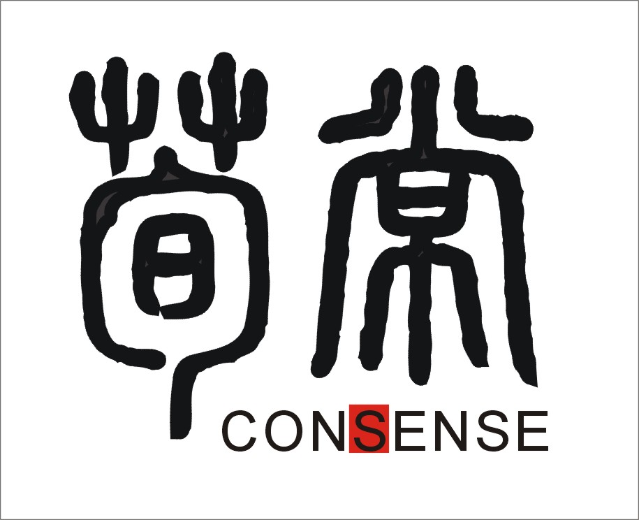 需要篆体或甲骨文字体,有科技感的Logo 500元 K68威客任务 -交稿图片