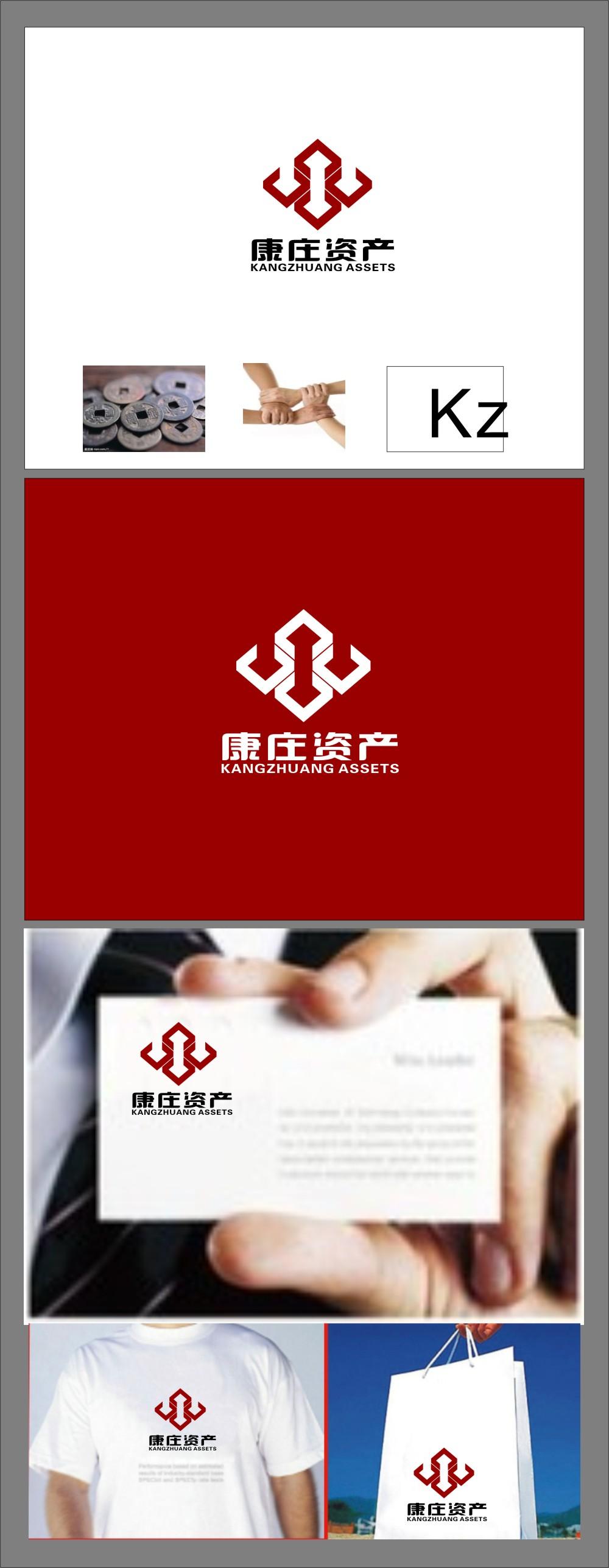康庄资产管理公司标志设计logo及vi设计- 稿件[#2761362]