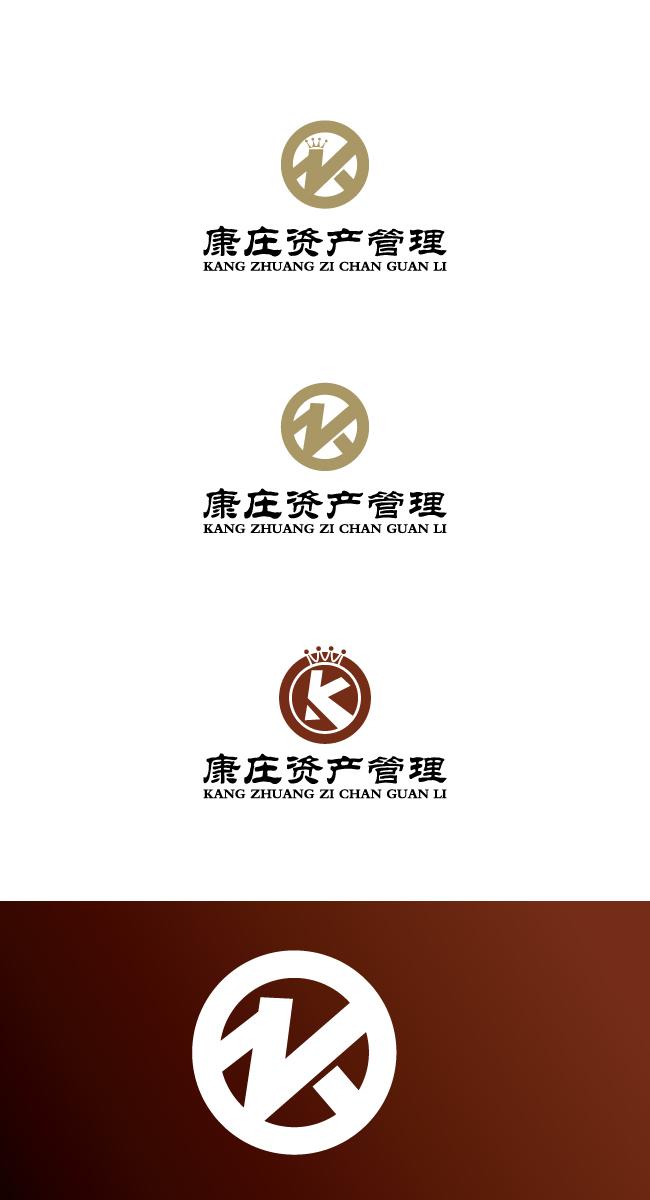 康庄资产管理公司标志设计logo及vi设计- 稿件[#2761721]