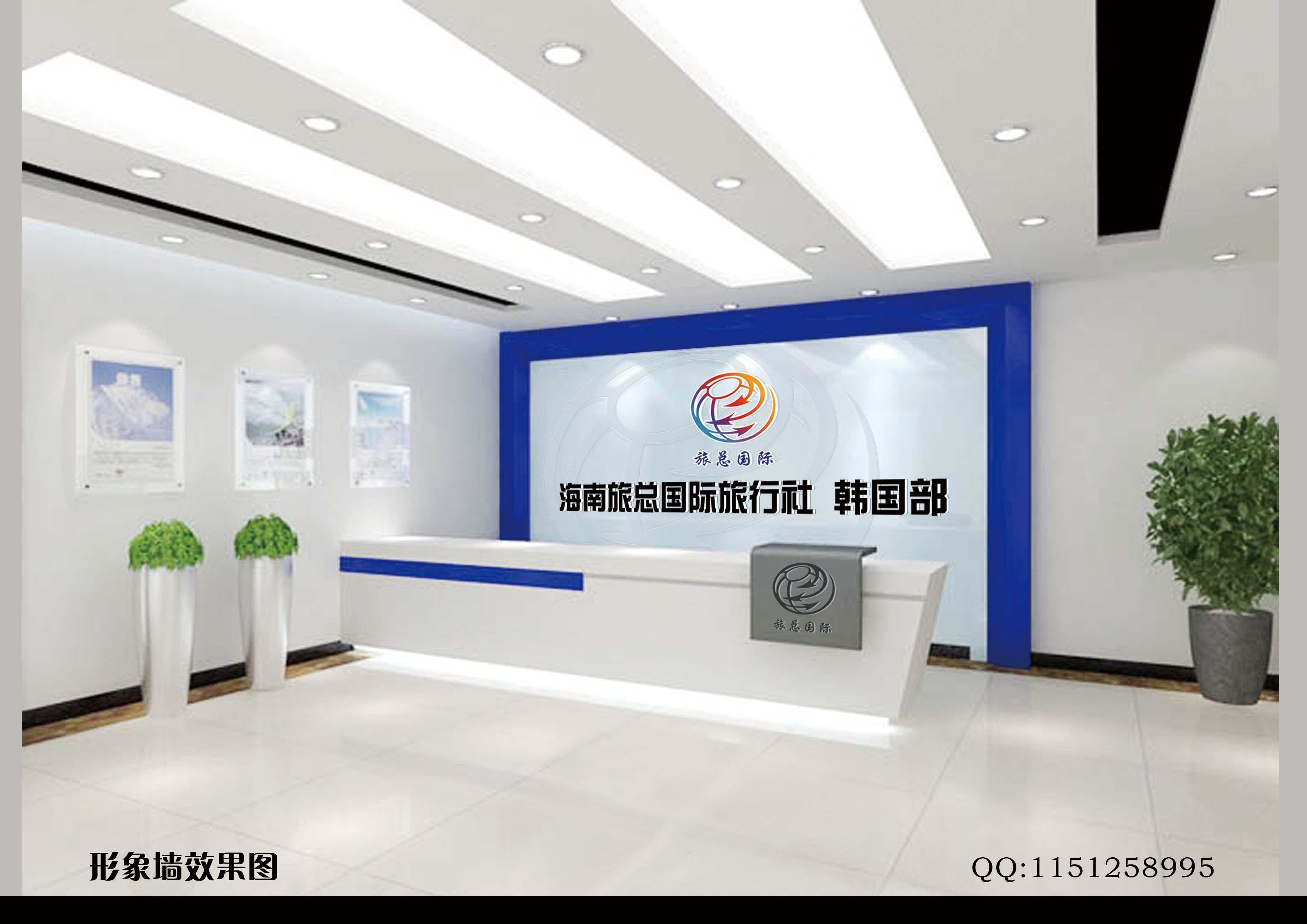 公司形象墙效果图 公司形象墙 公司前台形象墙设计
