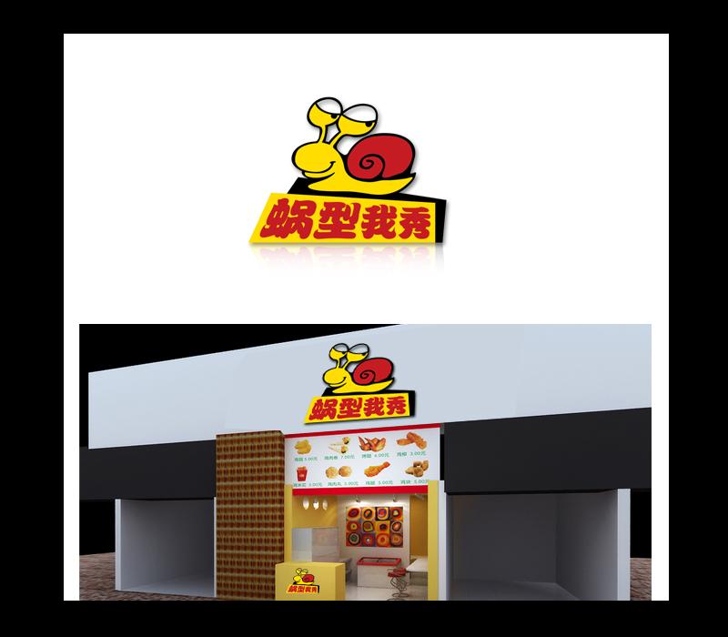 餐饮小吃行业设计logo一枚