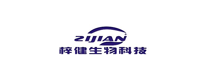 急求生物科技公司的logo设计