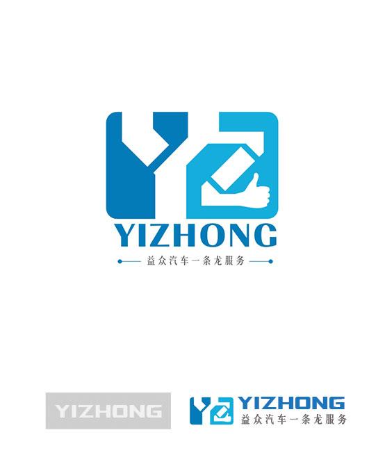 汽车服务商logo设计高清图片