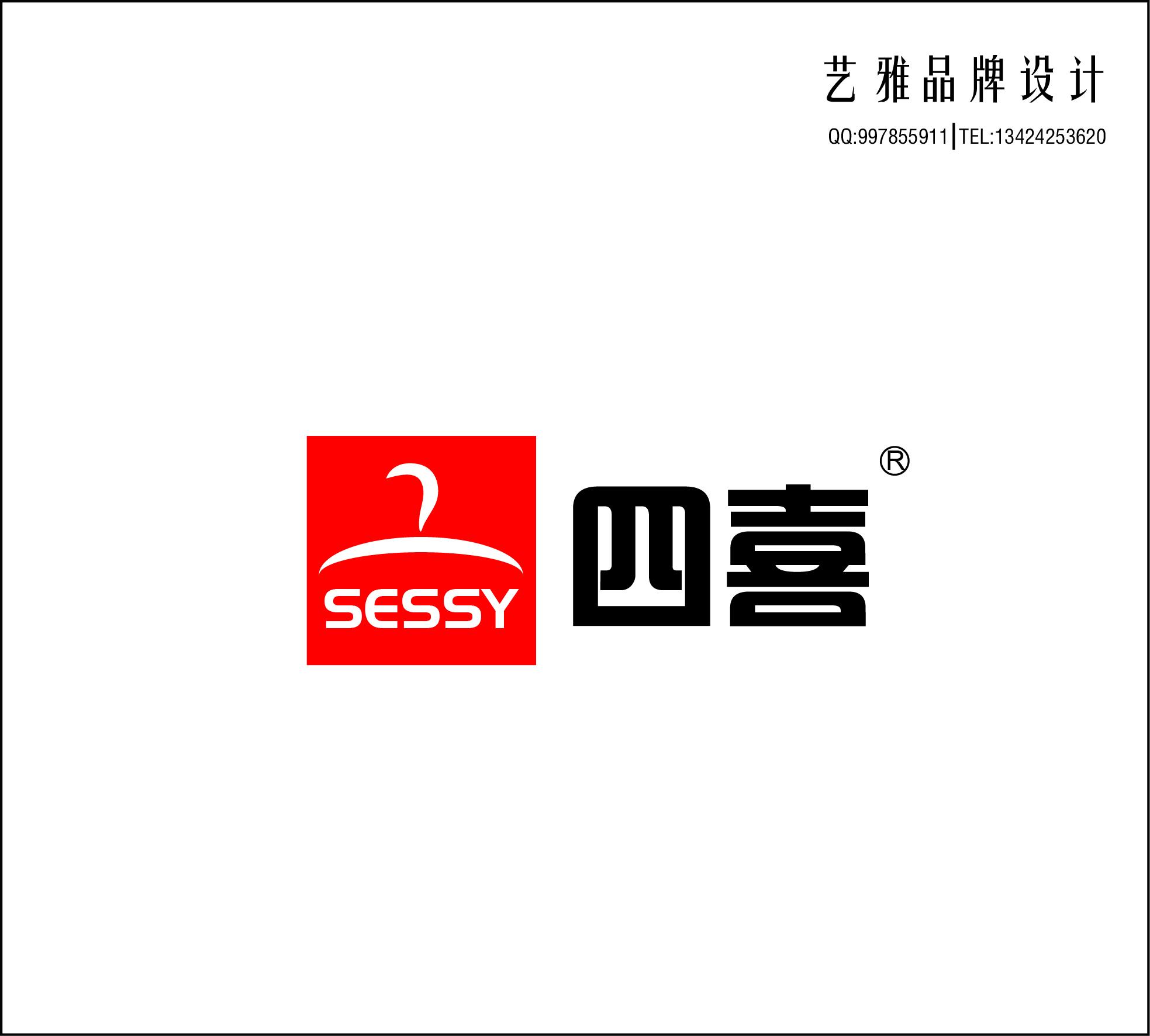 公司英文名 字体LOGO设计,急 要可以 注册 30