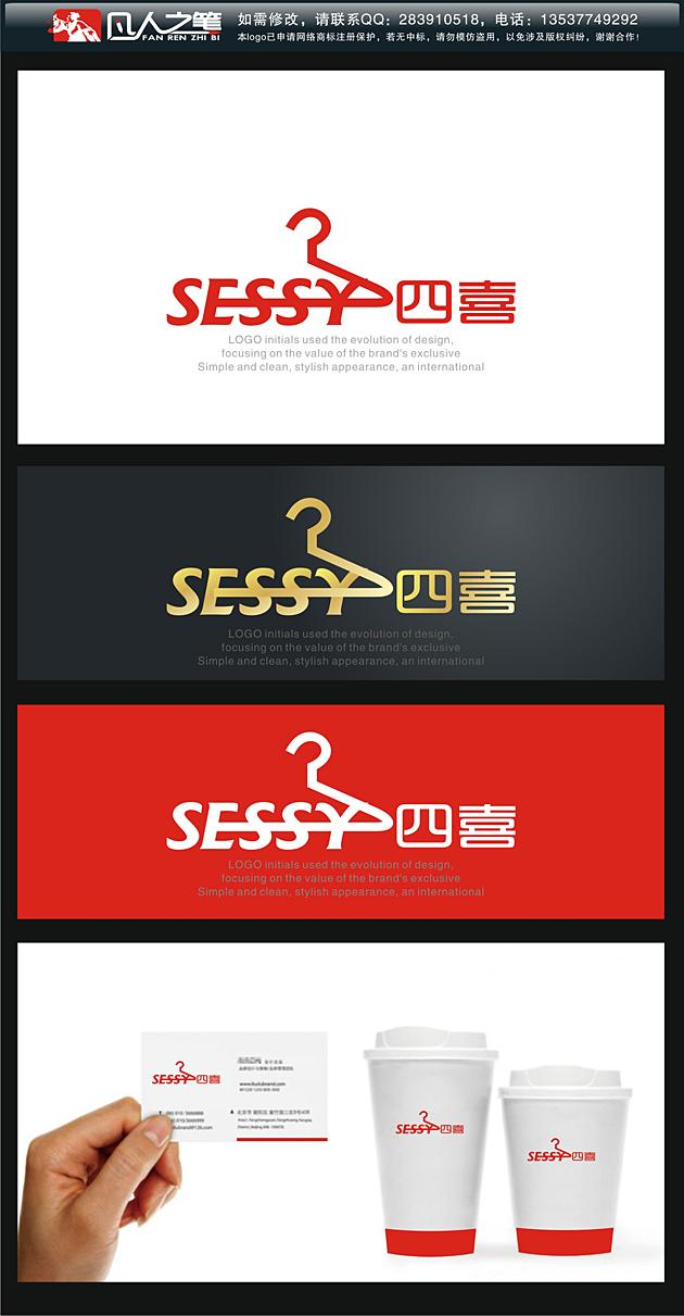 公司英文名字体LOGO设计,急 要可以注册