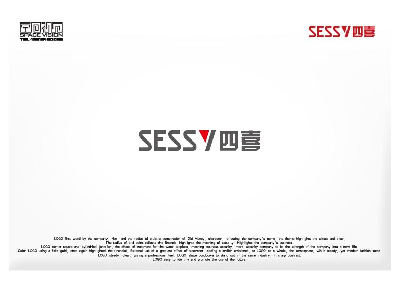 公司英文名字体logo设计
