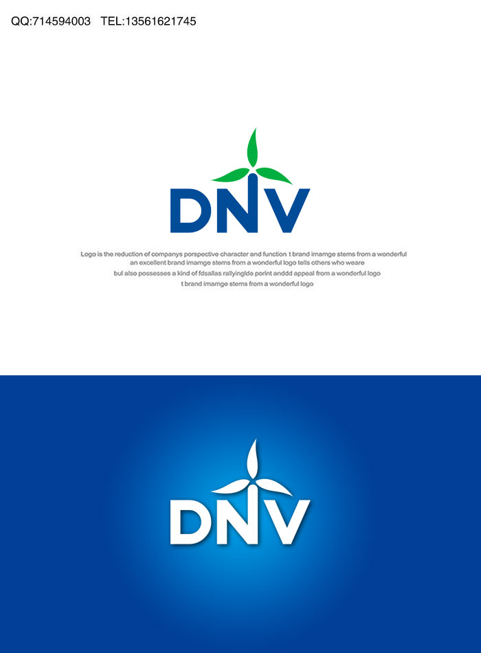 logo设计--公司业务与可再生能源有关