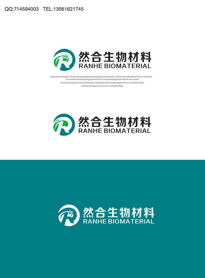 设计公司logo