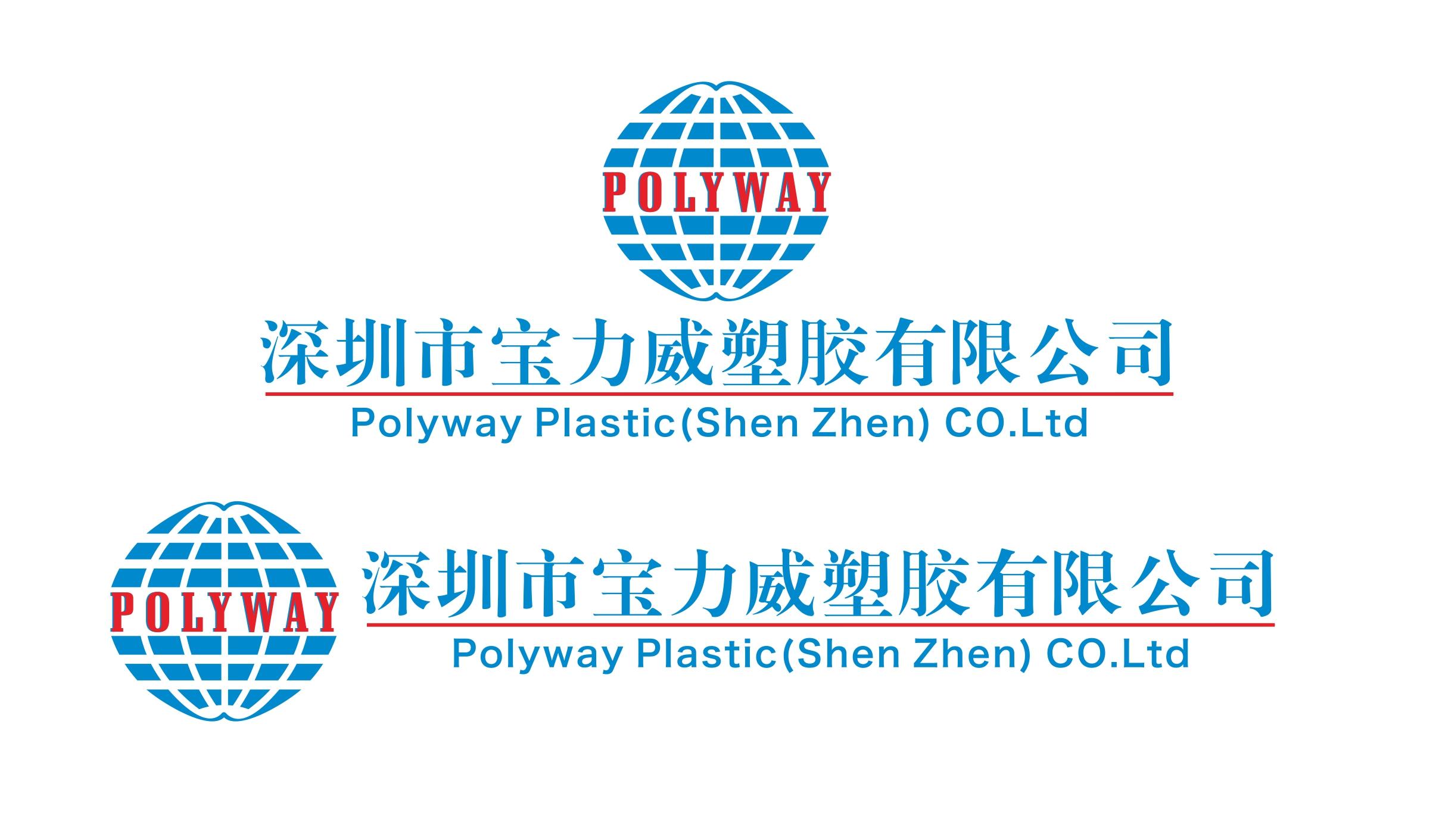 公司名稱:深圳市寶力威塑膠有限公司Polyway Plastic(Shen Zhen) CO.,Ltd 經營內容:TPU塑膠原料,屬于塑膠原料的一種,產品為顆粒狀袋裝。 Logo設計要求:結合公司英文縮寫POLYWAY做構圖,可用圖形和英文結合,也可以單獨英文。 設計理念:TPU塑膠原料行業,色調可自由發揮,盡量用紅色或藍色,設計簡潔大方,國際化。 以下附件圖片為公司現在用的標志。