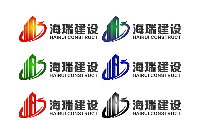 四川海瑞建设公司logo及名片,形象墙设计图片