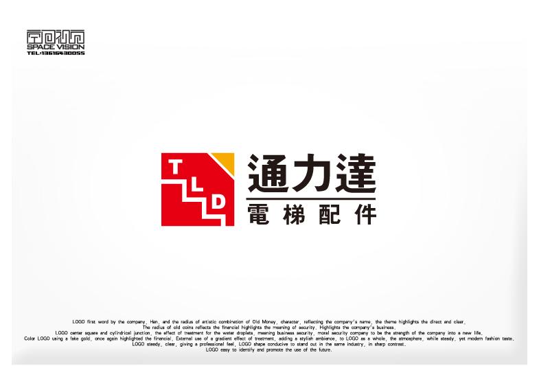电梯配件公司logo及名片设计