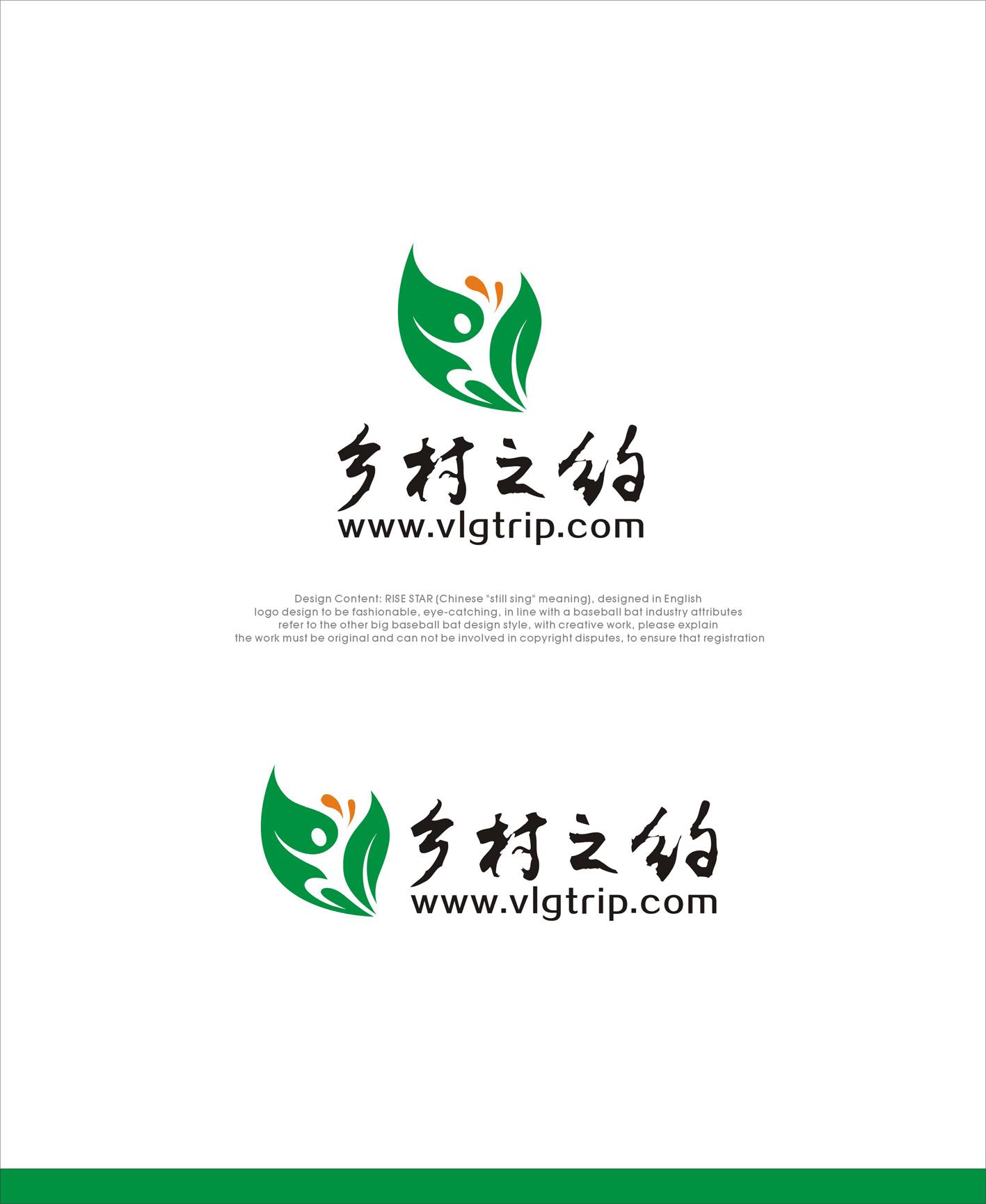 旅游网站logo设计_2788707