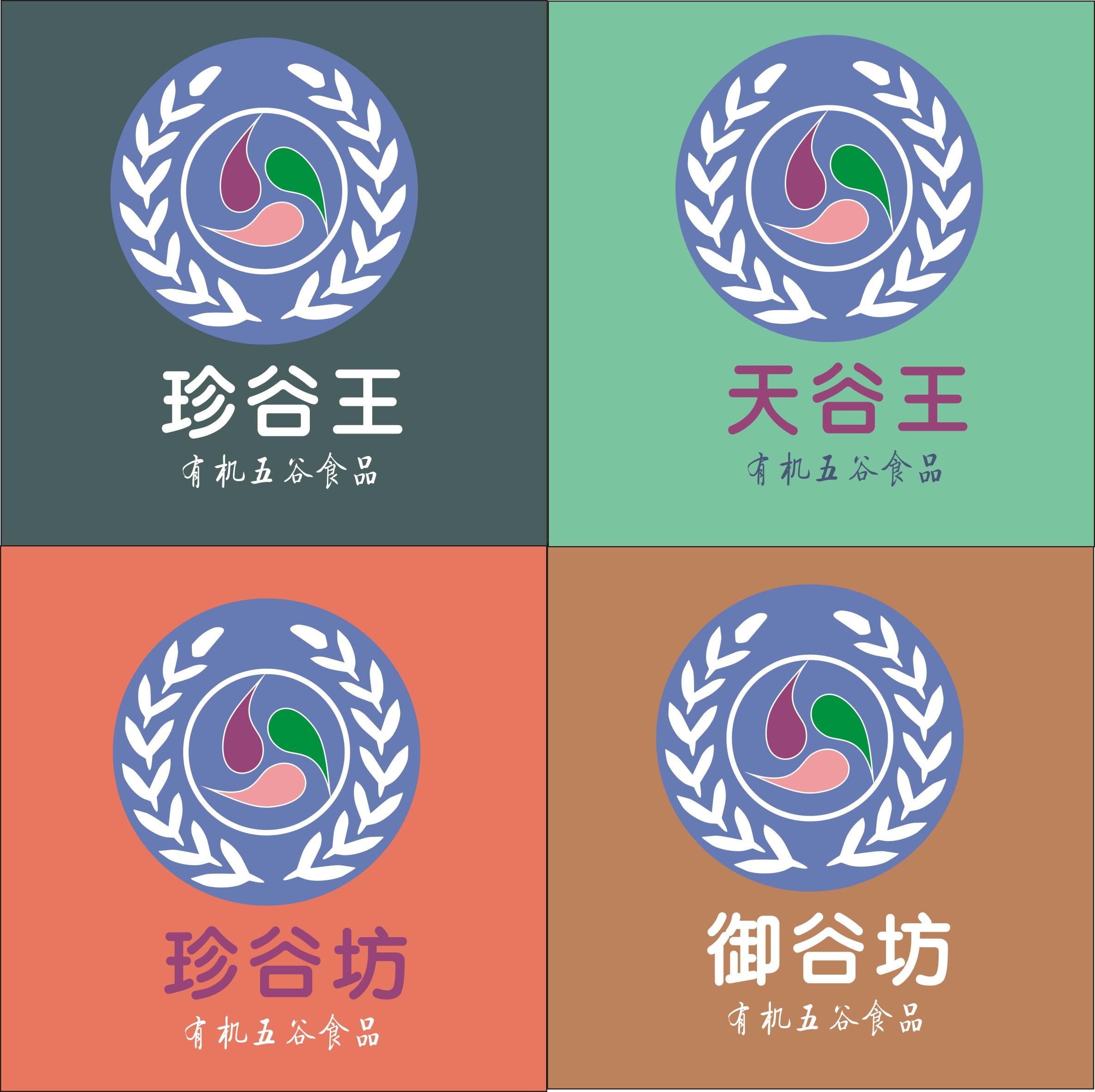 有机五谷食品公司logo设计