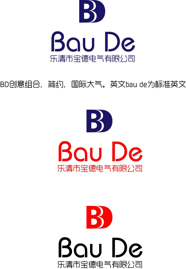 设计公司logo_2791633