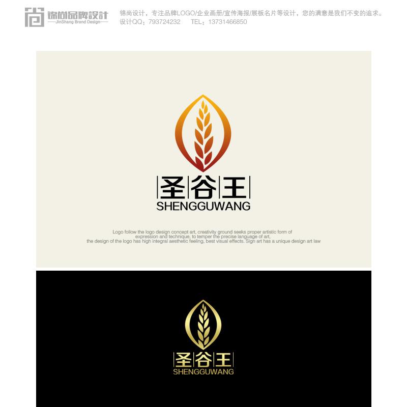 有机五谷食品公司logo设计- 稿件[#2792307]