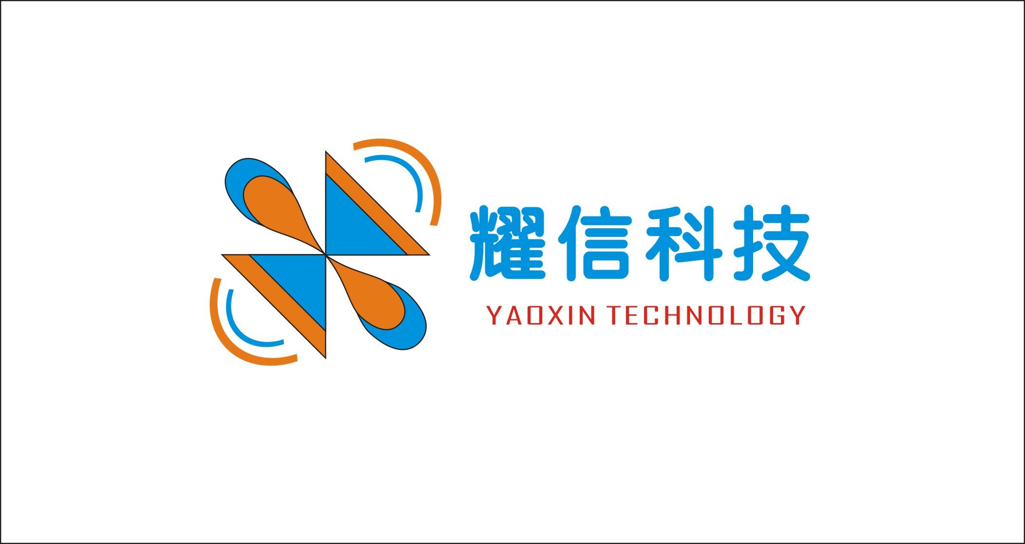 公司logo名称字体设计