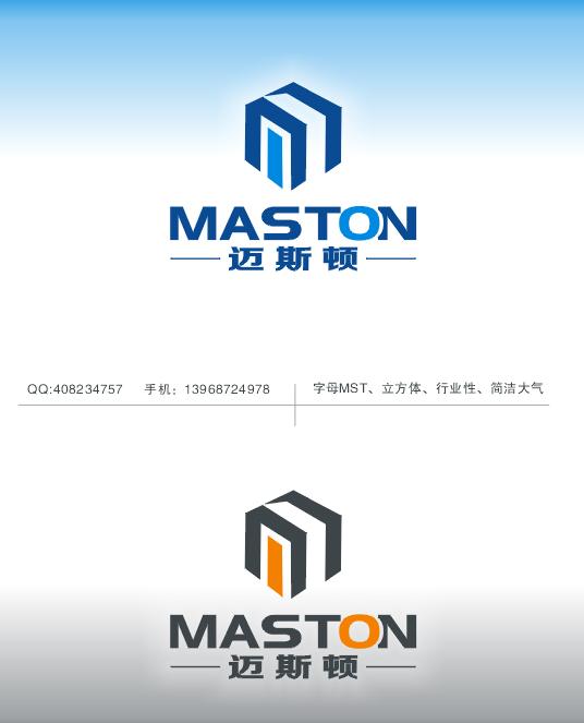 logo设计欣赏_k68威客网