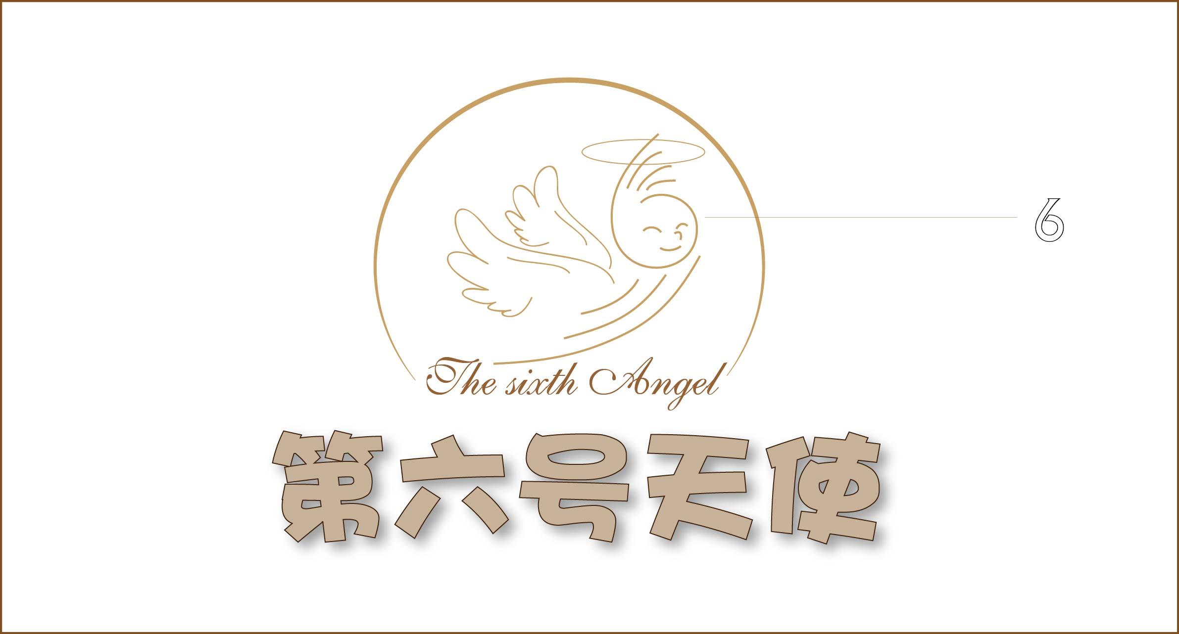 第六号天使logo及简单应用设计