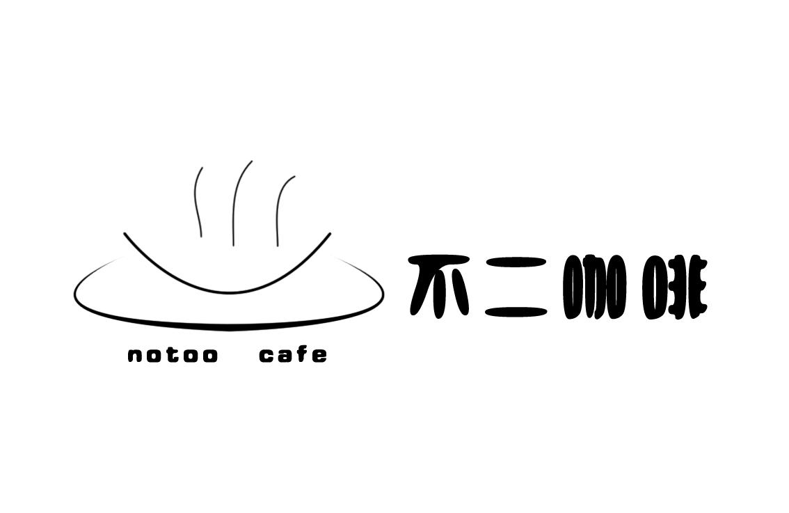 咖啡馆logo设计_2798153