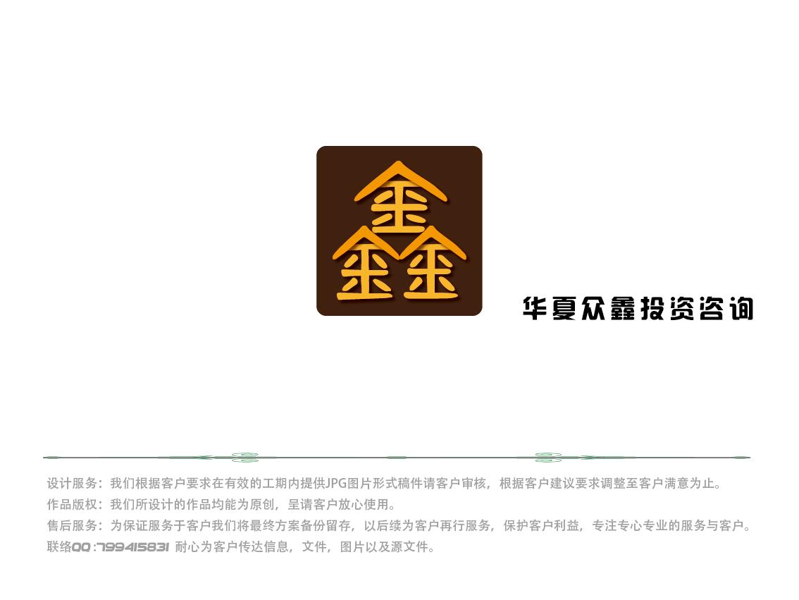 青蚨小屋稿件_投资咨询公司logo设计_k68