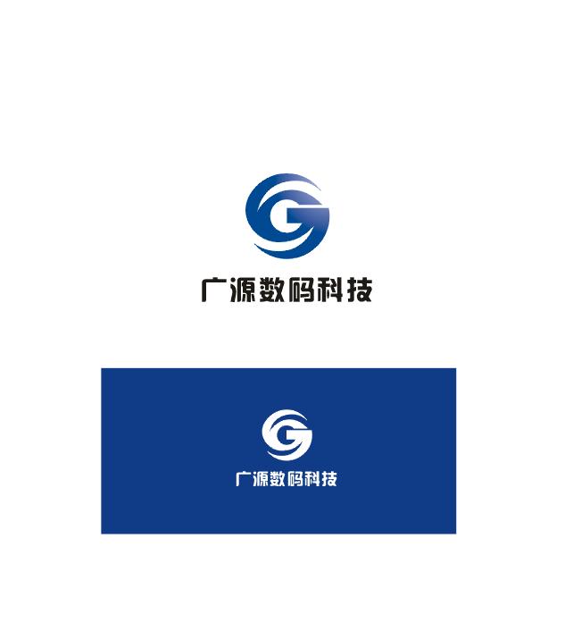 丽水市广源数码科技有限公司logo设计